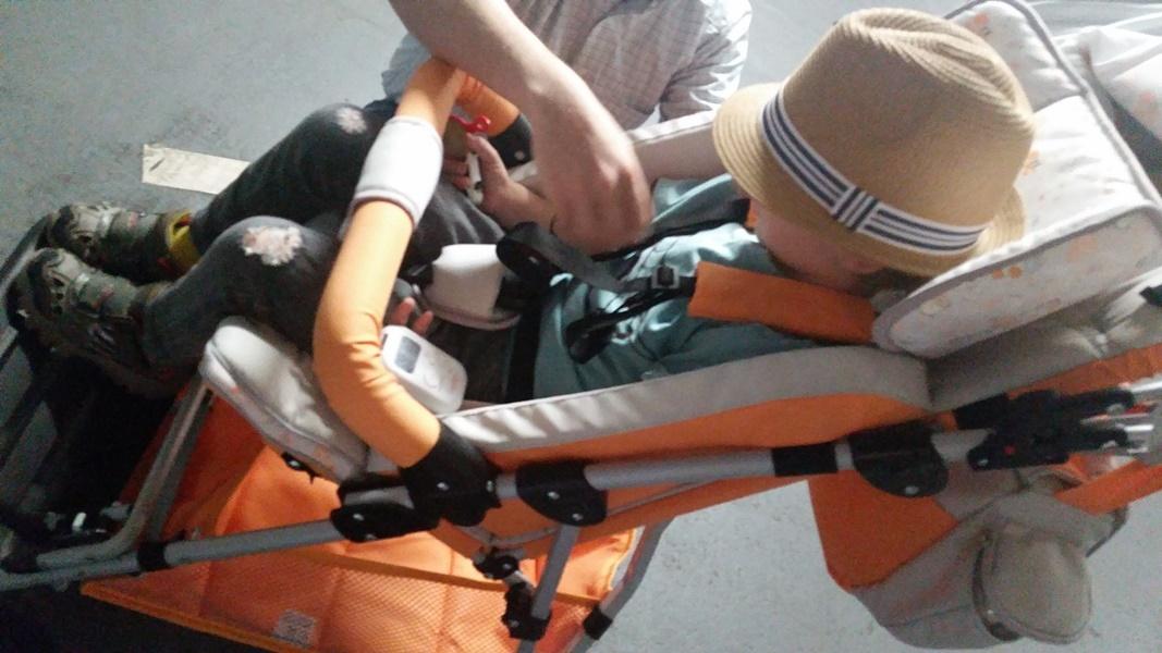 Leben mit Behinderung - Diagnose Autismus - Rehabuggy